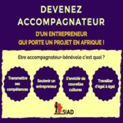Le SIAD recrute des bénévoles Cré'Afrique.